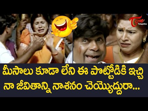 Brahmanandam And Kovai Sarala Ultimate Movie Scene | Telugu Movie Comedy Scenes | TeluguOne