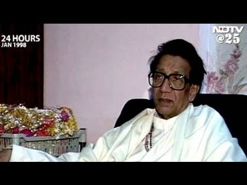 aired - 24 Hours: What 10 Janpath is to Delhi, Matoshree is to Mumbai. Entering Bal Thackeray's home Matoshree is like entering Fort Knox. The Thackeray family lives...