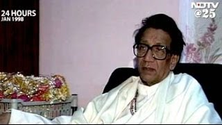 Video 24 Hours with Bal Thackeray (Aired: January 1998) MP3, 3GP, MP4, WEBM, AVI, FLV Januari 2019