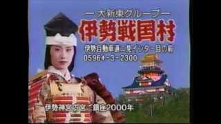 懐かしいテレビCM(1996年ごろ大阪エリアでOA) 再生