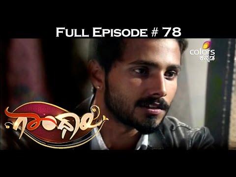 Gandhari--16th-March-2016--ಗಾಂಧಾರಿ--Full-Episode