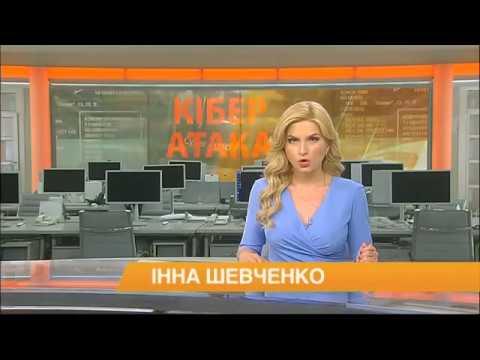 Вирус Petya: основная информация и как обезопасить свой ПК