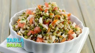 अंकुरित मूंग का सलाद (Sprouted Moong Salad / Diabetic Recipe) by Tarla Dalal
