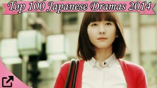 Video Top 100 Japanese Dramas 2014 (All The Time) MP3, 3GP, MP4, WEBM, AVI, FLV Juli 2018