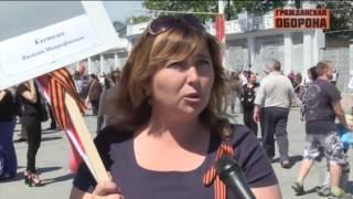 «Победобесие»: как 9 мая превратили в РФ в вакханалию — Гражданская оборона, 17.05