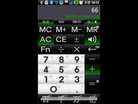 Video of Voice Text Calculator