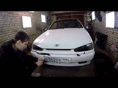Делаем внешний вид  Тринашка не будет прежней бампера материалы + мойка - DomaVideo.Ru