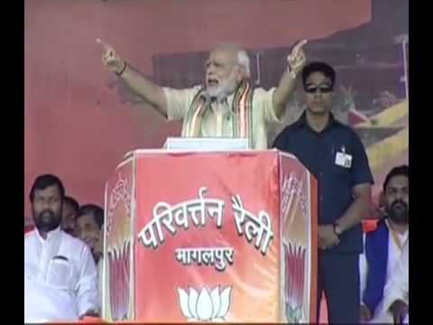 PM Shri Narendra Modi's speech during Parivartan Rally in Bhagalpur, Bihar