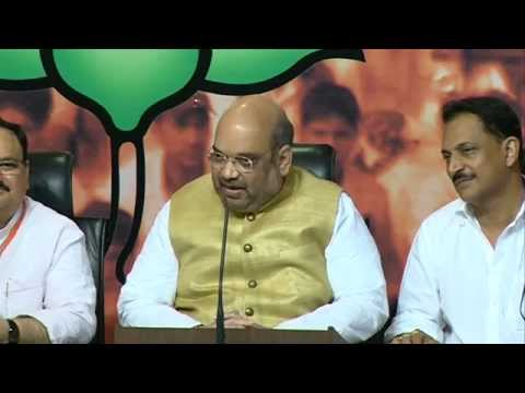 We thank people for the historic win in Haryana & Maharashtra - Shri Amit Shah: 19.10.2014