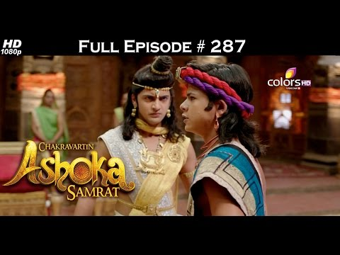 Chakravartin-Ashoka-Samrat--2nd-March-2016-06-03-2016