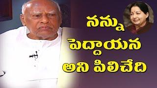 Video Jayalalithaa Calls Me Peddayana Says Rosaiah || NTV MP3, 3GP, MP4, WEBM, AVI, FLV Maret 2019
