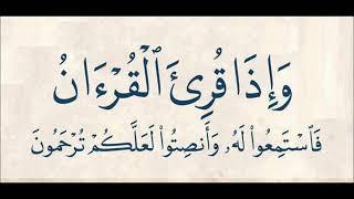 Tabia za Mtume Muhammad-Sheikh Othman Maalim