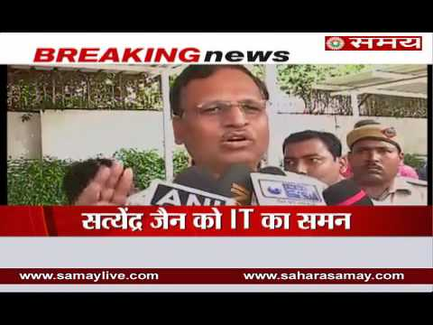 Income Tax Department given summons to Delhi Health Minister