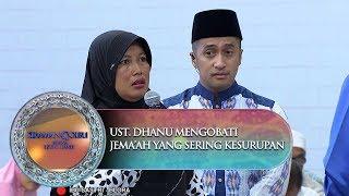 Video Ust. Dhanu Mengobati Jemaah Yang Sering Kesurupan - Siraman Qolbu (26/10) MP3, 3GP, MP4, WEBM, AVI, FLV Januari 2019