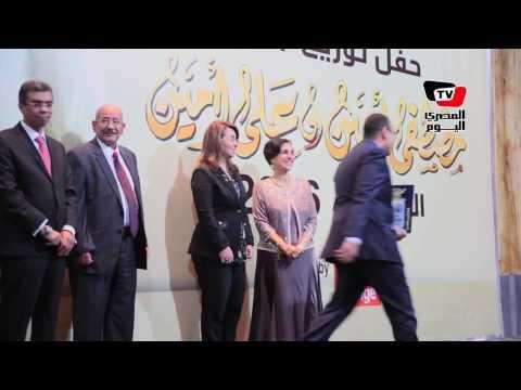 «المصري اليوم» تتسلم 3 جوائز في حفل توزيع جوائز مصطفى وعلي أمين