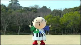 【静岡】どこの県のゆるきゃら?中学の入試問題にゆるきゃらが登場!