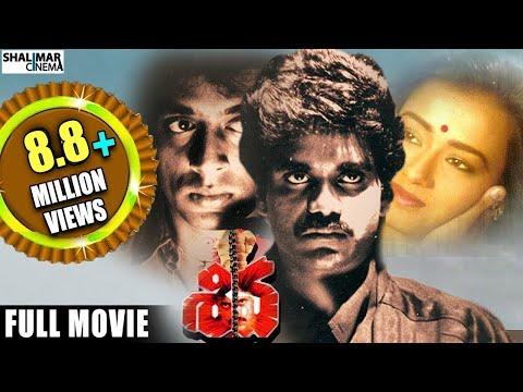 Shiva Telugu Full Length Movie    Nagarjuna , Amala , JD Chakravarthy, Ram Gopal Varma