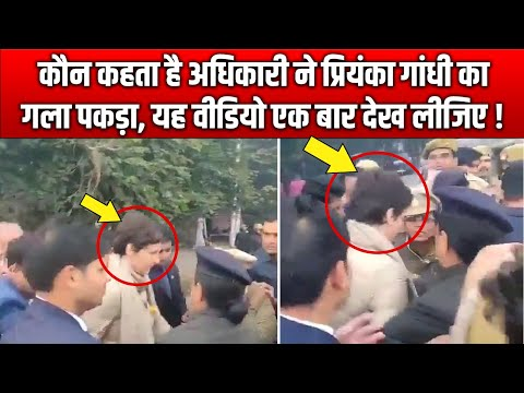 Priyanka Gandhi on Lucknow Tour in UP Clashes with Police !