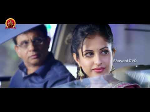 Asura Full Movie || Latest Telugu Movies || Bhavani Movies