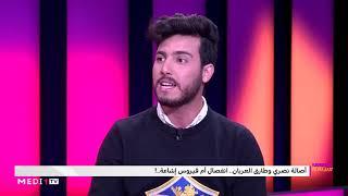 #بيناتنا : طلاق أصالة نصري، حقيقة أم إشاعة؟