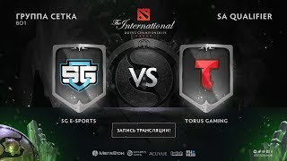 SG e-sports vs Torus Gaming , The International SA QL [Lum1Sit, Mortalles]