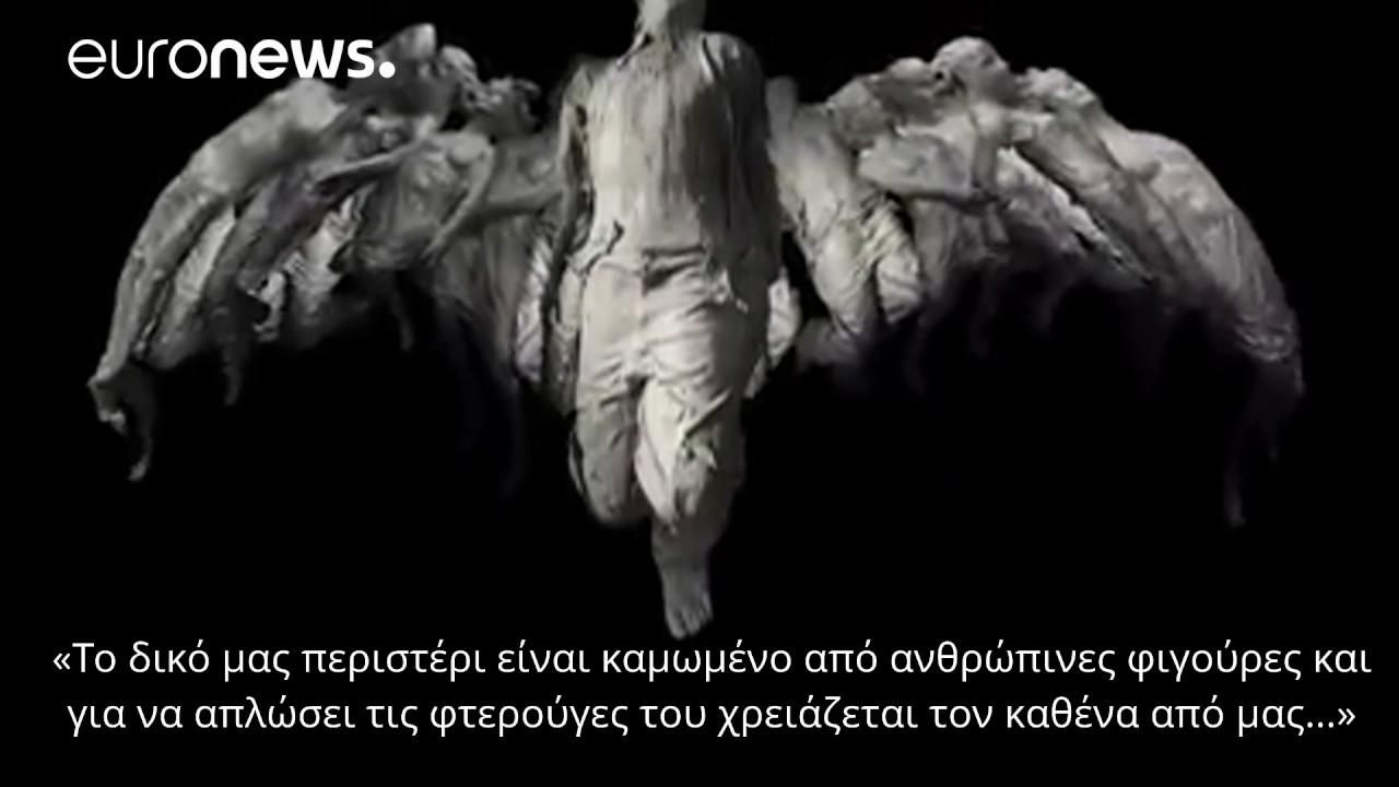 Κύπρος: Από τους «Μετανάστες» στην…  «Ειρήνη»!