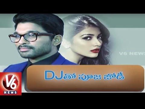 Pooja Hegde To Romance With Allu Arjun In Duvvada Jagannadham Movie | Tollywood Gossips | V6 News