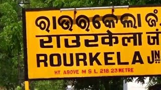 Rourkela India  City pictures : NIT-Rourkela Part 1 | Clean, Big & Beautiful Rourkela Station To NIT-Rourkela Main Entrance