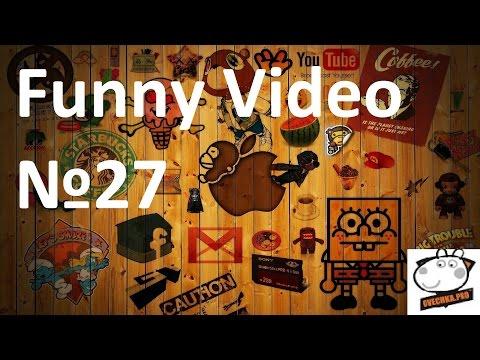 ВОТ ТАК И НУЖНО ЗАЖИГАТЬ Funny Video №27