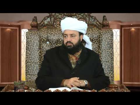 Watch Sheikh Aur Saliq ka Rishta YouTube Video