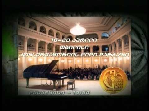 Телеканал Georgia 1 ( Грузия )
