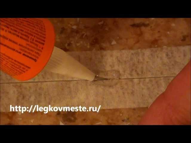 Холодная сварка линолеума клеем (ВИДЕО)