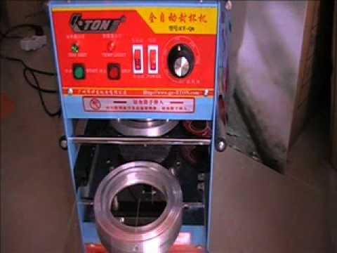 ชาไข่มุก - สาธิตวิธีการใช้เครื่องเครื่องซีลฝาแก้วสำหรับแก้วชาไข่มุก - Cup Sealing Machine.