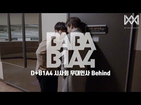 [BABA B1A4 4] EP.1 D+B1A4 시사회 무대인사 Behind
