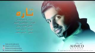 احمد برهان - تاره (النسخة الأصلية)