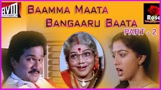 Bamma Maata Bangaru Baata Telugu Full Length Movie - Part - 2 - Rajendra Prasad,Gowtami
