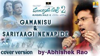 Abhishek's cover version of Mungaru Male 2 songs