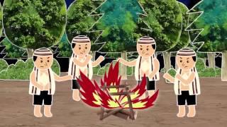 族語夢工廠-泰雅語-09太魯閣族動畫 巨人傳說
