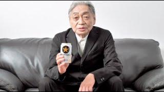 細野晴臣「妻夫木くんは質問いっぱい考えて大変だな」/サッポロ生ビール黒ラベルCM「分かりやすさ」篇30秒+コメント