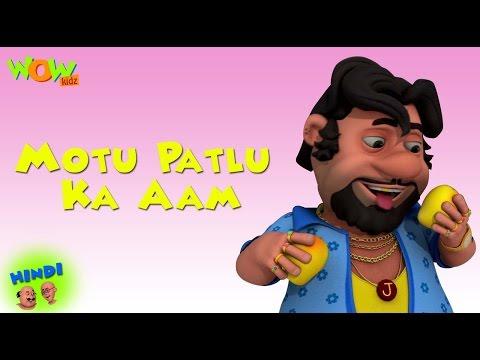 Video Motu Patlu Ka Aam - Motu Patlu in Hindi - 3D Animation Cartoon for Kids -As seen on Nickelodeon download in MP3, 3GP, MP4, WEBM, AVI, FLV January 2017
