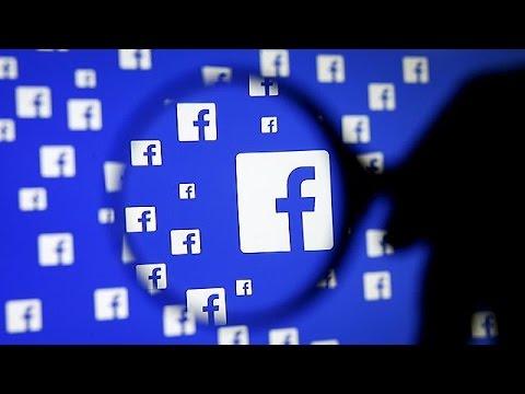 Facebook: Κέρδη – ρεκόρ στο 4ο τρίμηνο – corporate