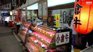 Kitakyushu Japan  city pictures gallery : Food Market in Japan - Kitakyushu