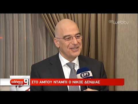 Επιμένει ο Ερντογάν, επιταχύνει την συνεργασία με την Λιβύη   18/12/2019   ΕΡΤ