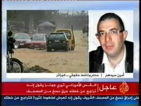 تقرير الجزيرة حول دعوة المصالحة وتقليل الشيخ علي بن حاج من أهميتها
