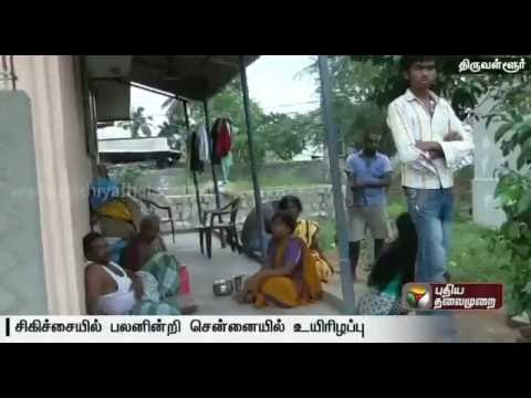 3-year-old-dies-due-to-viral-fever-in-Thiruvallur