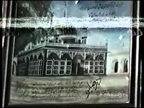 Video Darulehsan - Abu Anees Muhammad Barkat Ali,Qawali Part 1 download in MP3, 3GP, MP4, WEBM, AVI, FLV January 2017