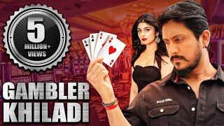 2018 hindi movies download mp4