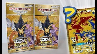 NEW Pokemon Tag All Stars Booster Box (GOLD CARD PULL!!!!!) by Unlisted Leaf