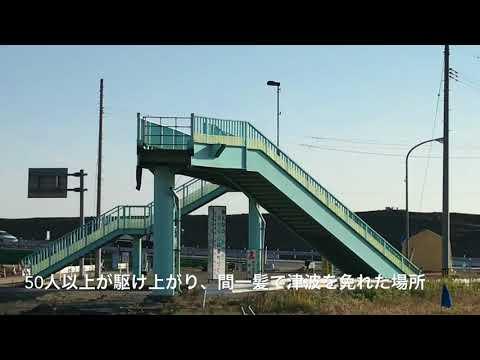 50人以上救った歩道橋撤去へ