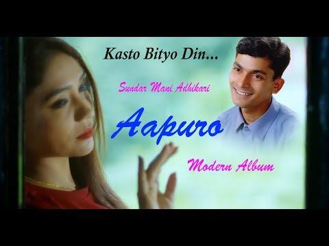 (Kasto Bityo Din | Bishnu Majhi New Song 2017...47 sec)